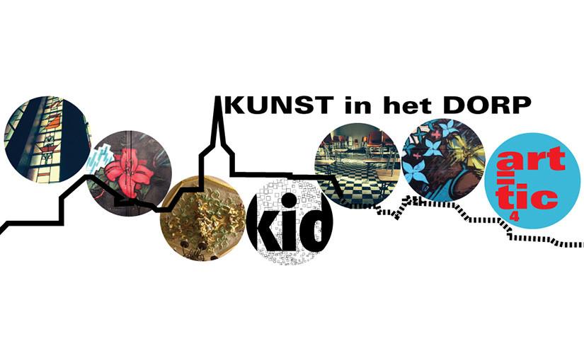 kid_2015_825